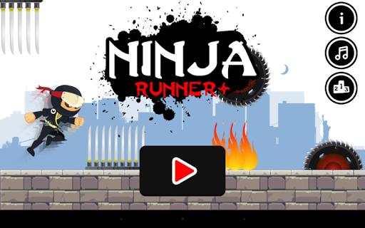 Ninja Kunren