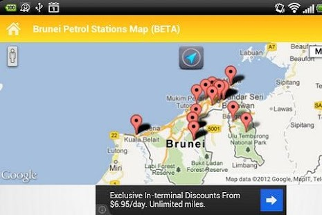 Brunei Petrol Station- screenshot thumbnail