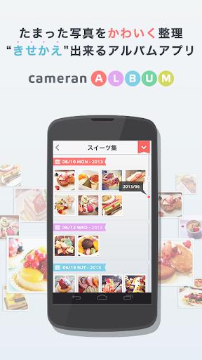 cameranアルバム -写真整理 共有を可愛いスキンで!