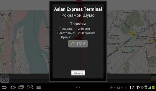 Asian Express screenshot