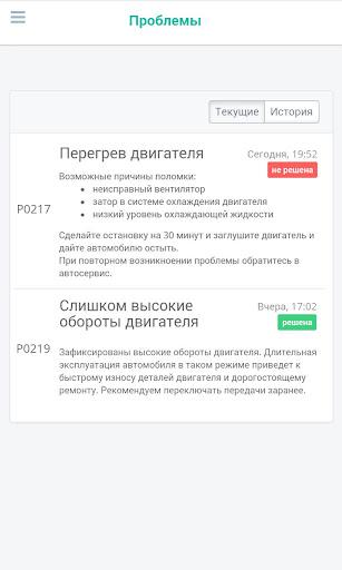 【免費交通運輸App】eZWay Control Z-APP點子