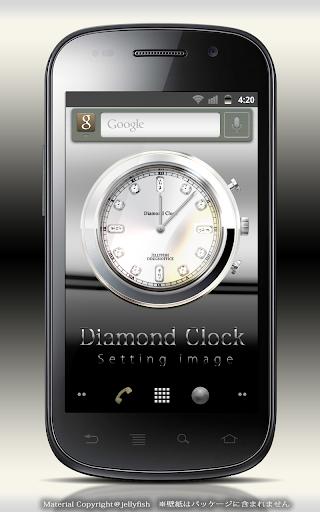 ダイアモンドシルバーアナログ時計ウィジェット