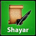 Sharo Shayri
