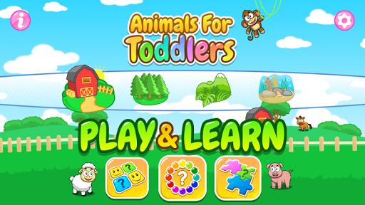 遊戲的孩子: 動物