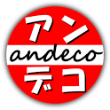 andeco * music icon