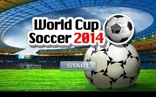 2014世界杯足球遊戲 免費版