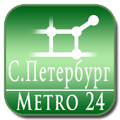 Saint Petersburg (Metro 24)