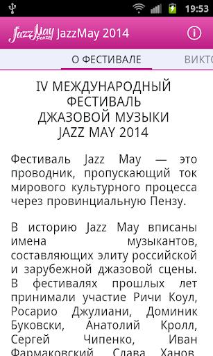 【免費音樂App】Jazz May Penza-APP點子