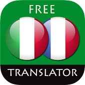 Italian - French Translator
