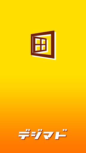 u30c7u30b8u30deu30c9 1.0 Windows u7528 1