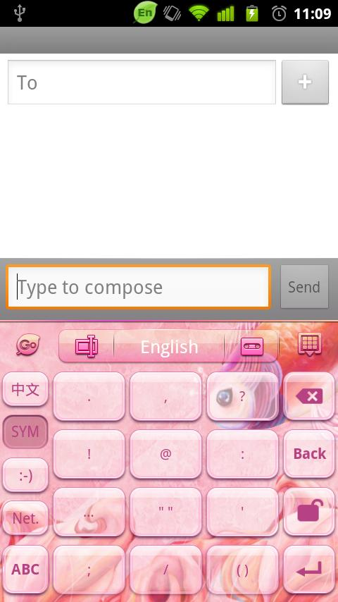 GO Keyboard Painted fish theme - screenshot