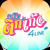 Ticker4LINE