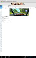 Screenshot of ПДД  РФ  билеты,штрафы,знаки