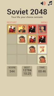 Soviet 2048