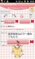 Screenshot of Cat Diary Free(Pet)