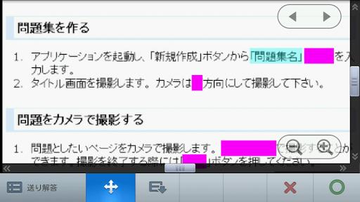 u81eau5206u3067u3064u304fu308bu554fu984cu96c6uff5eu30c1u30a7u30c3u30afu30b7u30fcu30c8u3067u5165u8a66u30fbu6697u8a18u3082u3070u3063u3061u308auff5e 1.2 Windows u7528 2