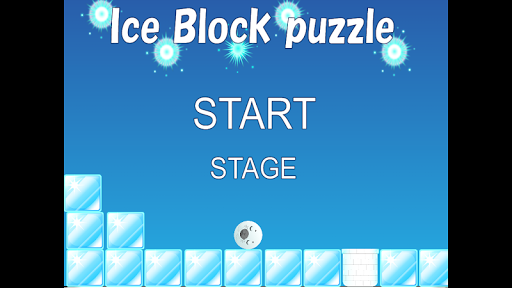 Brain training Breakout game