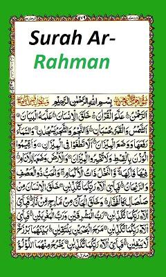Download Surah Rahman Arabic Text Apk Books Reference