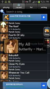 SmartMusicPlayer v2.3,Lyrics - screenshot thumbnail