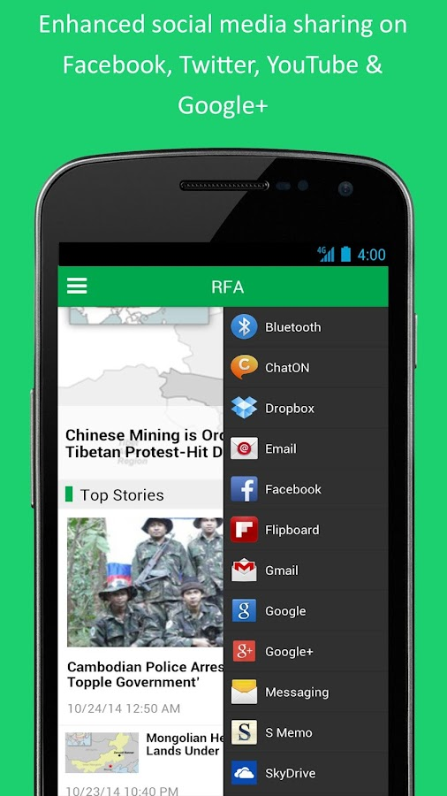 Radio Free Asia (RFA)- screenshot