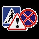 ПДД РФ logo