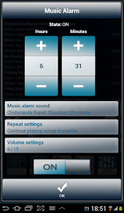 Audio Note Player- screenshot thumbnail