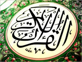 Screenshot of القرآن الكريم صوت وصورة