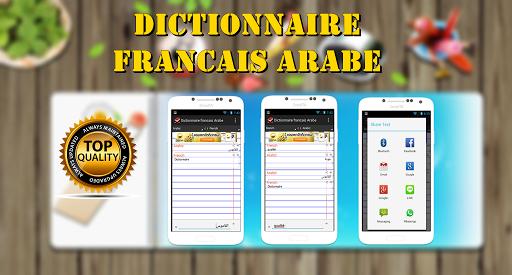 Dictionnaire Francais Arabe