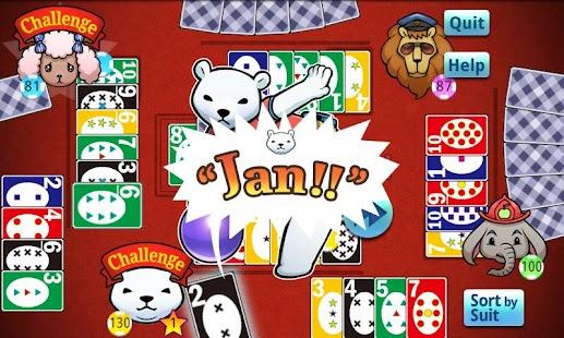 JanCard Lite - screenshot thumbnail