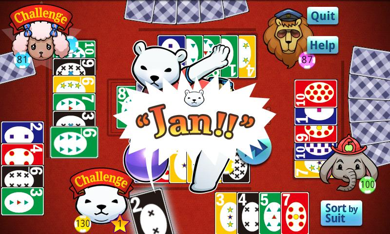 JanCard Lite - screenshot