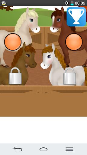 馬妊娠のゲーム