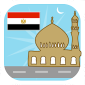 Egypt Prayer Timings (Islamic)