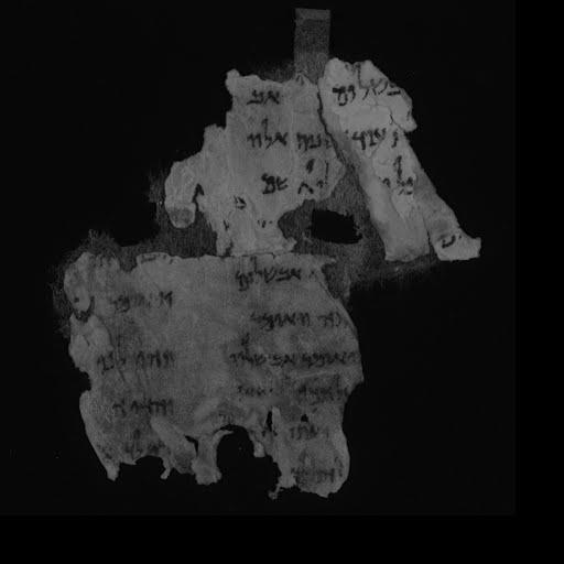 The Dead Sea Scrolls - B-362591
