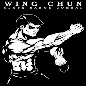 Wing Chun Kung Fu Manual