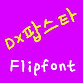 DXPopstar™ Korean Flipfont