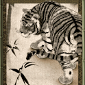 Bamboo Tiger icon