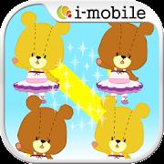 Connect LuLuLoLo TinyTwinBears