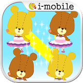 Connect LuLuLoLo TinyTwinBears