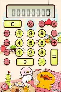 Kamonohashikamo Calculator