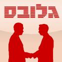 גלובס – ועידות וכנסים logo