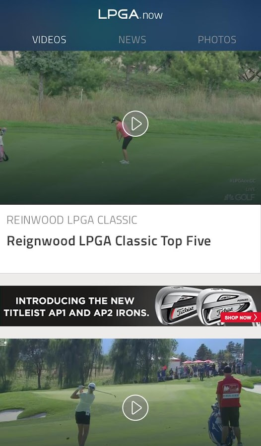 LPGA Now- screenshot
