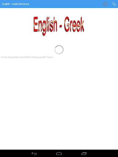 English Greek Dictionary