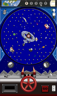 Moon Landing Game- screenshot thumbnail