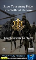 Screenshot of Army Tags