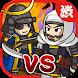 戦国ディフェンス~新感覚操作型タワーディフェンスゲーム Android
