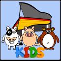 キッズピアノ icon