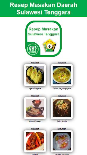 Resep Masakan SulawesiTenggara