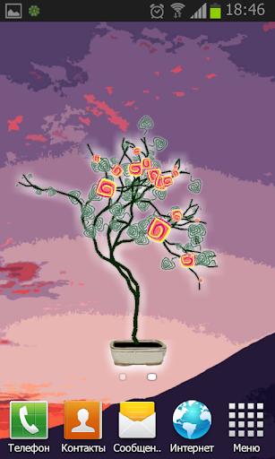Bonsai Wallpaper FREE