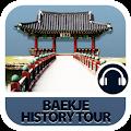 Baekje History Tour