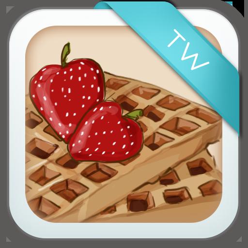 維夫餅乾鍵盤 個人化 App LOGO-APP試玩